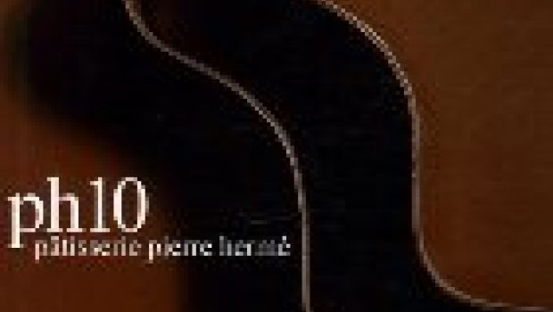 Per concludere il 2006…