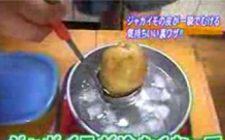 Pelare le patate non è mai stato così facile