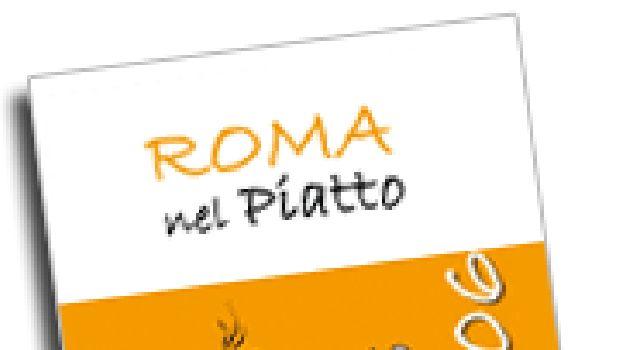 Roma nel Piatto 2006
