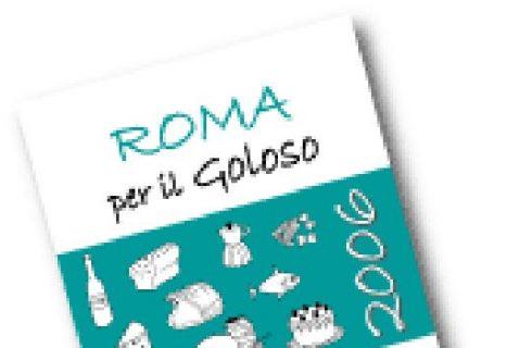 Roma per il Goloso