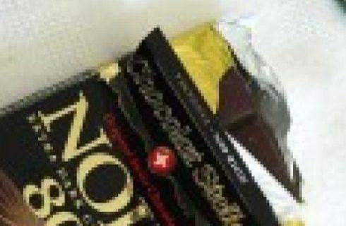 Mangiate cioccolato: fa bene al cuore!