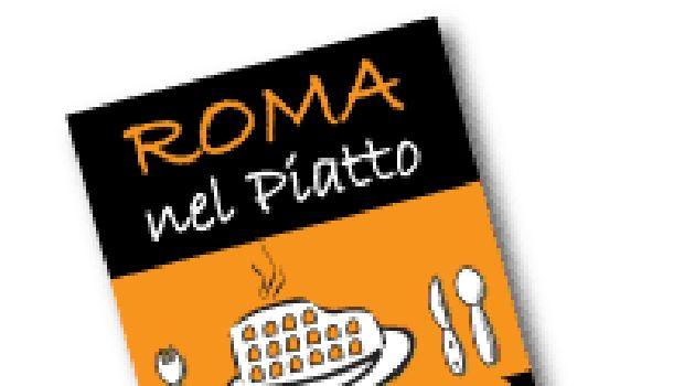 Roma nel piatto 2008