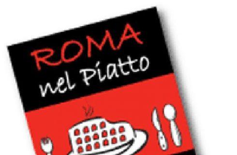 Roma nel Piatto – Eat as the Romans do