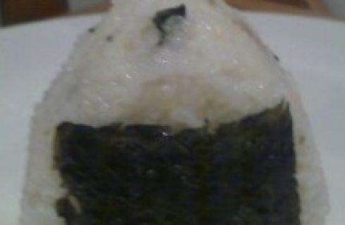 Cucina Giapponese: ricetta veloce per onigiri