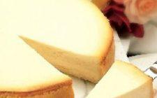 Ricetta della cheesecake inglese