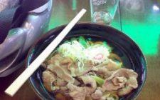 Ricetta facile giapponese: niku udon