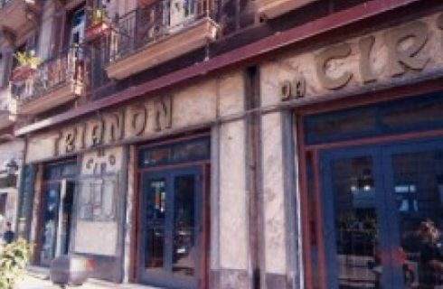 Ristoranti a Napoli: la pizzeria Trianon