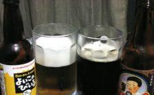 Le 10 bevande più strane mai viste