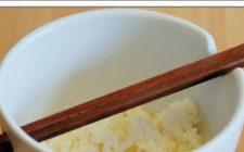Quale tipo di riso scegliere?