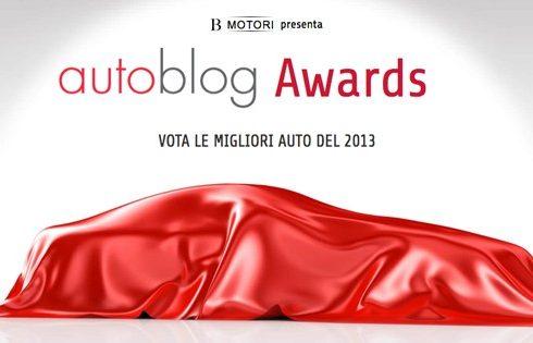 Autoblog Awards 2013: vota l'auto preferita