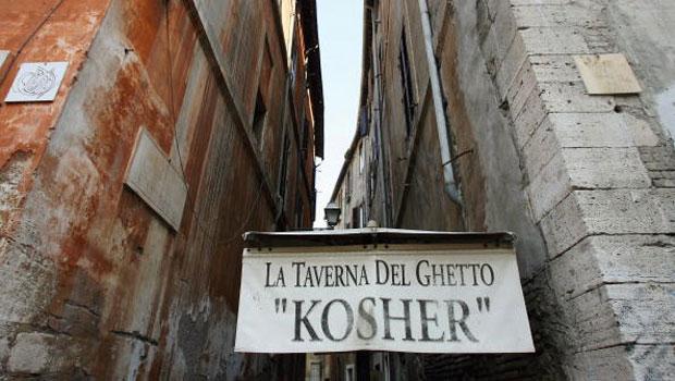 La cucina ebraica romana e le ricette per apprezzare lo spirito della Capitale