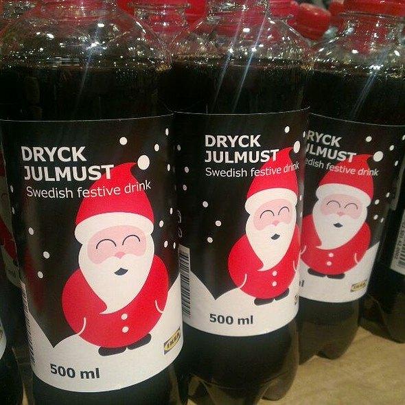 Ikea, Julmust
