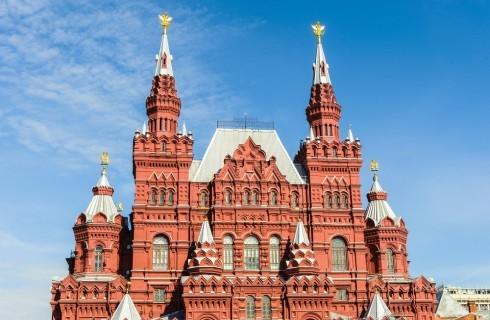 Immagine della città di Russia