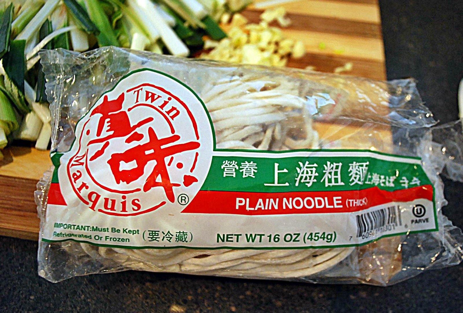 Negozi di cibo cinese a milano migliori 7 agrodolce for Una salsa da cucina cinese