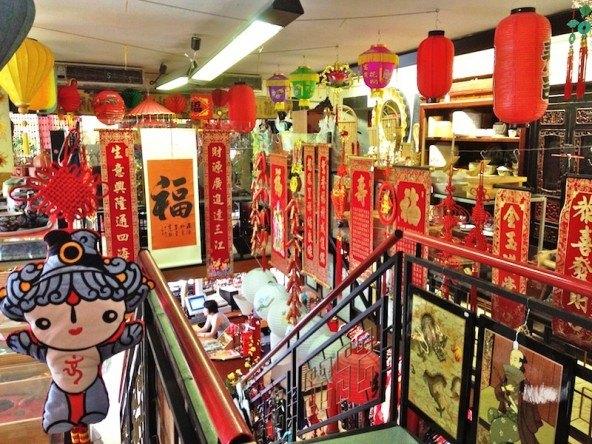 Oriente Market