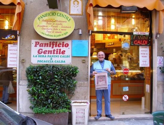 Bari__Panificio_Gentile