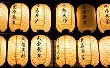 Torino: 5 ristoranti giapponesi da provare