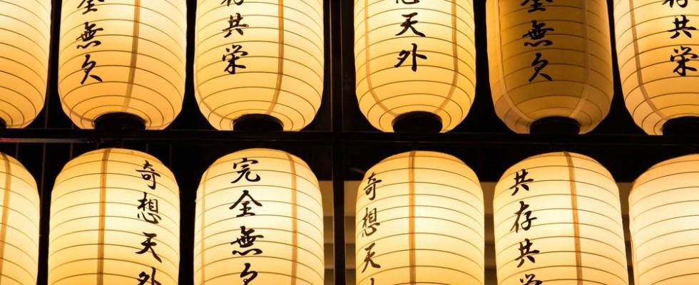 5 ristoranti giapponesi da provare a Torino
