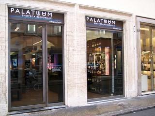 Palatium, Roma