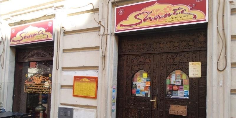 Shanti, Roma
