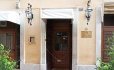 Tullio, Roma