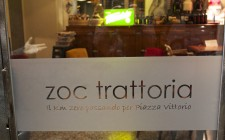 Zoc, Roma