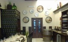 La Galleria, Gragnano
