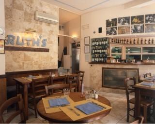 Ruth's, Firenze