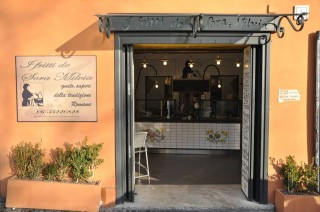I fritti di Sora Milvia, Roma