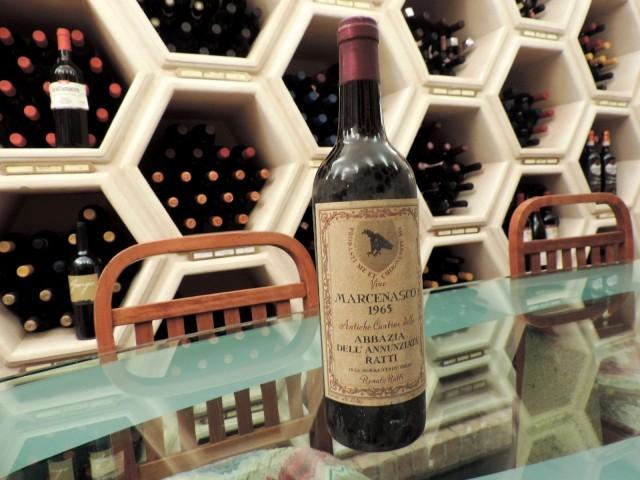 Wine Caveau: La Pergola