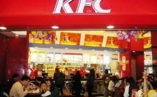 KFC: davvero ne abbiamo bisogno?