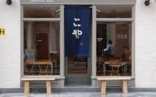 Koya Bar, Londra