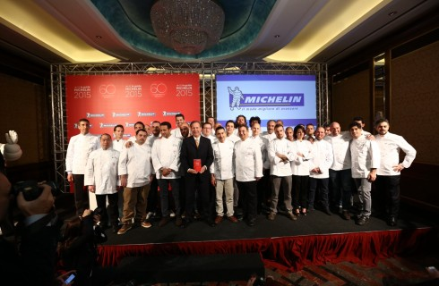 Guida Michelin 2015: considerazioni e dubbi