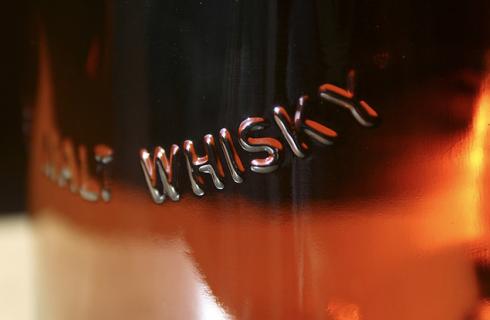 Il migliore whisky al mondo? E' giapponese. Perdono il podio gli scozzesi