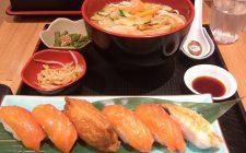 Il menù di Capodanno per chi ama il cibo giapponese