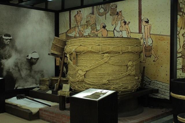 sake antichità