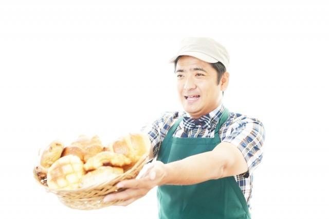 offre pane
