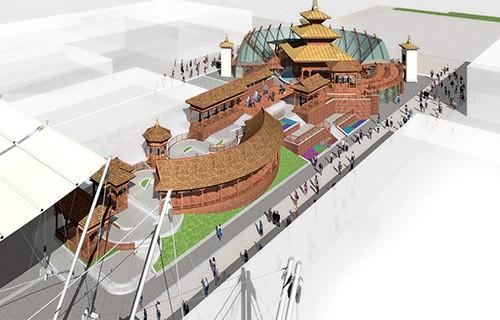 nepal expo