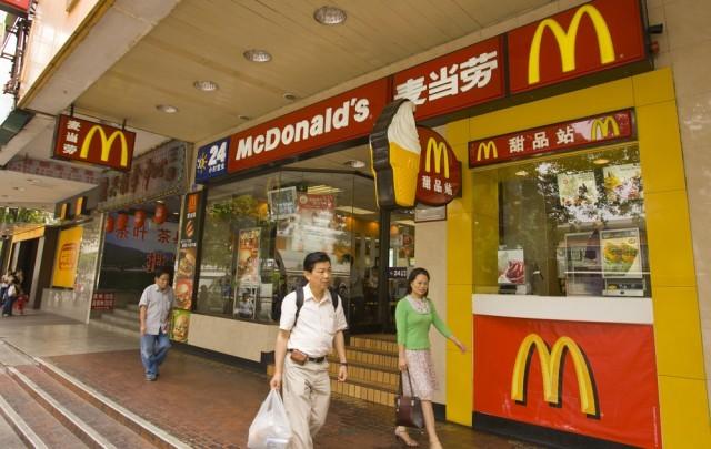 Mcdonald's Cina