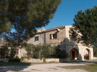 Agriturismo Serine, Castrignano del Capo