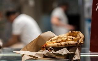 Pizza a Portafoglio, Napoli