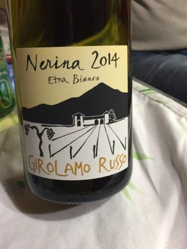 nerina 2014