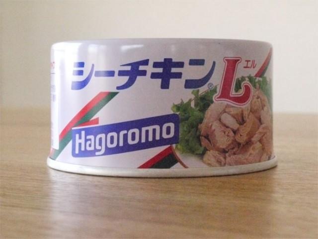 tonno giapponese in scatola