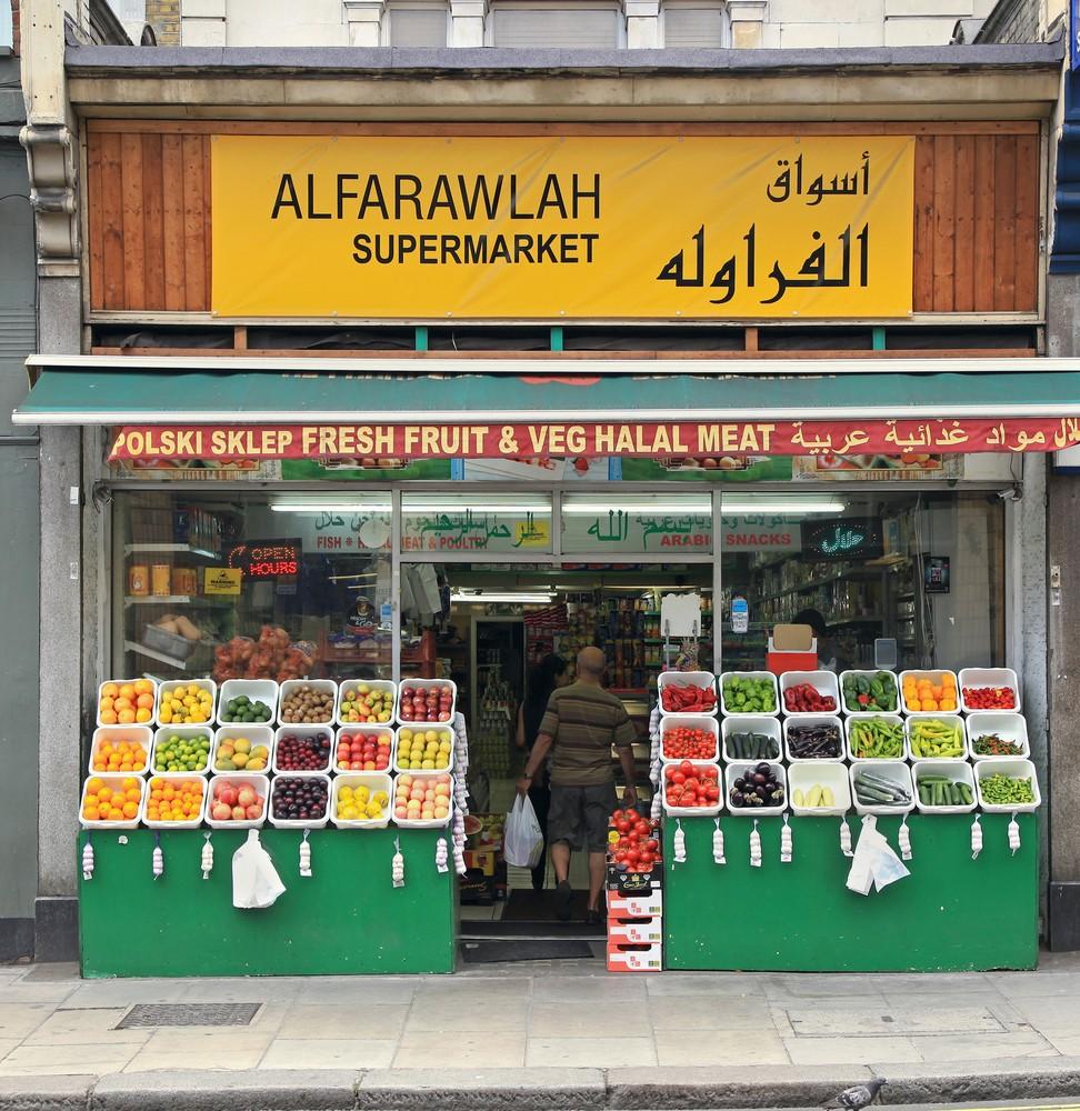 Cucina e cibo halal cosa ancora non sapete agrodolce for Arredamento etnico bari