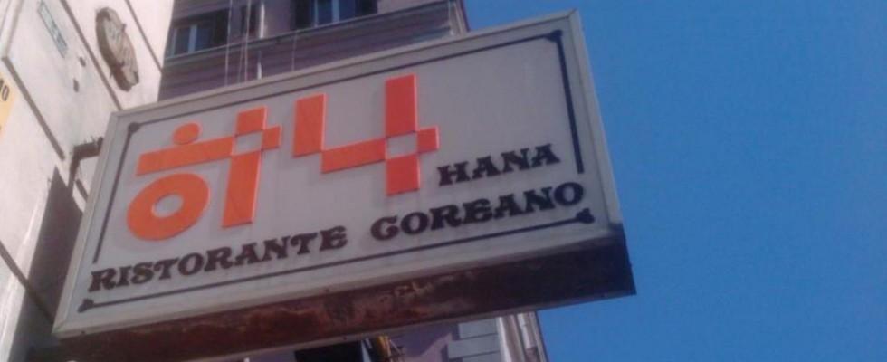 Hana, Roma