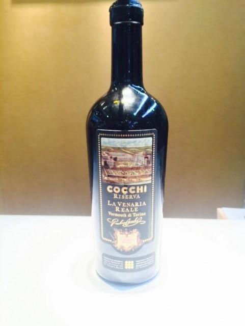 vermouth-cocchi-la-venaria-reale