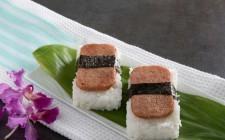 Perché provare la cucina hawaiana