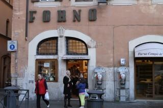 Il Forno di Campo de' Fiori, Roma