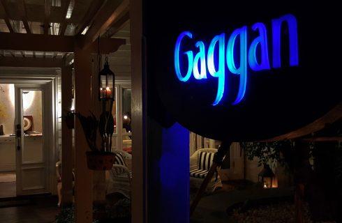 Gaggan e gli altri: cosa provare a Bangkok dopo gli Asias's 50 Best
