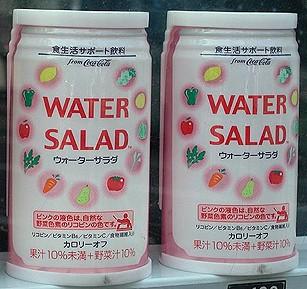water-salad